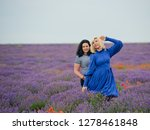 two young girls with different... | Shutterstock . vector #1278461848