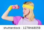 ultimate upper body workout for ... | Shutterstock . vector #1278468058