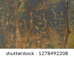 Petroglyph Panel At The V Bar V ...