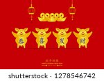 happy chinese new year. xin... | Shutterstock .eps vector #1278546742