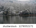 snowscape of west lake in... | Shutterstock . vector #1278552172