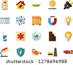 color flat icon set   atom flat ... | Shutterstock .eps vector #1278696988