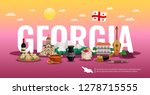 georgia travel horizontal flat... | Shutterstock .eps vector #1278715555