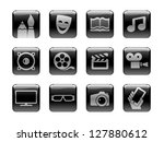 """icon set on the """"entertainment...   Shutterstock .eps vector #127880612"""