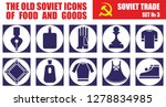 the old soviet icons of food... | Shutterstock .eps vector #1278834985
