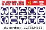 the old soviet icons of food... | Shutterstock .eps vector #1278834988