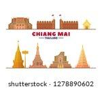 chiang mai thailand top... | Shutterstock .eps vector #1278890602