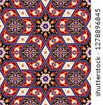 arabic floral seamless pattern. ... | Shutterstock .eps vector #1278896845