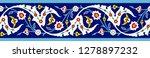 arabic floral seamless border....   Shutterstock .eps vector #1278897232