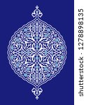 arabic floral ornament.... | Shutterstock .eps vector #1278898135