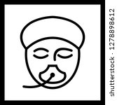vector anesthesia icon  | Shutterstock .eps vector #1278898612