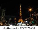 tokyo  japan.    october 18 ... | Shutterstock . vector #1279071658