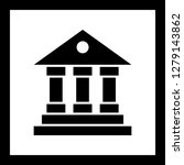 vector educational institute... | Shutterstock .eps vector #1279143862