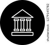 vector educational institute... | Shutterstock .eps vector #1279145782