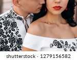 groom holds bride tender in his ... | Shutterstock . vector #1279156582