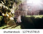 the bride and groom walking... | Shutterstock . vector #1279157815