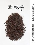 Small photo of Chinese schisandra berries used in chinese herbal medicine with calligraphy script, is an astringent & sedative & has many other health benefits. Translation reads as magnolia vine schisandra. Wu wei