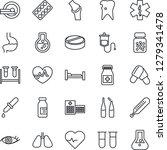 thin line icon set   heart... | Shutterstock .eps vector #1279341478
