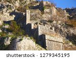 old medieval fortress with...   Shutterstock . vector #1279345195