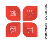 set of 4 amusement icons line... | Shutterstock . vector #1279368082