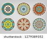 decorative round ornaments set  ... | Shutterstock .eps vector #1279389352
