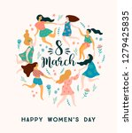 international women s day.... | Shutterstock .eps vector #1279425835