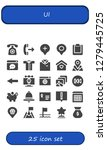 ui icon set. 25 filled ui... | Shutterstock .eps vector #1279445725