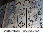 personally taken photos  some... | Shutterstock . vector #1279569265