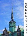 view of the landmark spire of...   Shutterstock . vector #1279595002