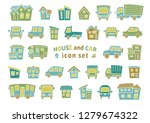 icon set of house and car  ... | Shutterstock .eps vector #1279674322