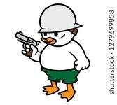 cartoon duck with gun | Shutterstock .eps vector #1279699858
