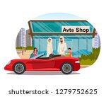 auto shop happy clients flat... | Shutterstock .eps vector #1279752625