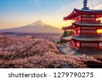 fujiyoshida  japan beautiful... | Shutterstock . vector #1279790275