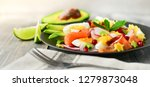 salad with avocado and with... | Shutterstock . vector #1279873048