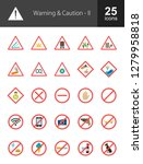 warning   caution flat icons | Shutterstock .eps vector #1279958818