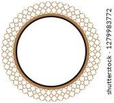 islamic geometric figures... | Shutterstock .eps vector #1279983772