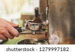 professional grinding mechanism.... | Shutterstock . vector #1279997182