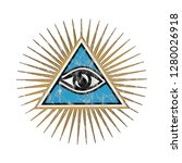 all seeing eye  pyramid with...   Shutterstock . vector #1280026918