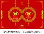 happy chinese new year.male... | Shutterstock .eps vector #1280046598
