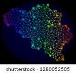 glossy rainbow mesh vector map...   Shutterstock .eps vector #1280052505