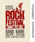 rock festival design template... | Shutterstock .eps vector #128009162