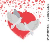 doves in love pigeons birds... | Shutterstock .eps vector #1280096338