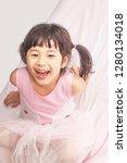 cute happiness small  little... | Shutterstock . vector #1280134018