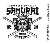 samurai mask and two katana... | Shutterstock .eps vector #1280275138