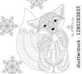 coloring book cover with fox... | Shutterstock .eps vector #1280283835