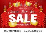chinese new year 2020.year of... | Shutterstock .eps vector #1280335978