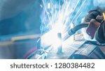 man welding steel | Shutterstock . vector #1280384482