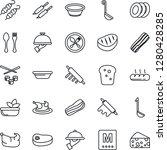 thin line icon set   spoon and... | Shutterstock .eps vector #1280428285
