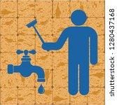 plumbing work symbol icon.... | Shutterstock .eps vector #1280437168