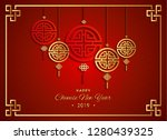 elegant red chinese new year... | Shutterstock .eps vector #1280439325